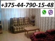 ЖЛОБИН. Квартира на сутки,  часы. Тел. +375447901548  (VELCOM)
